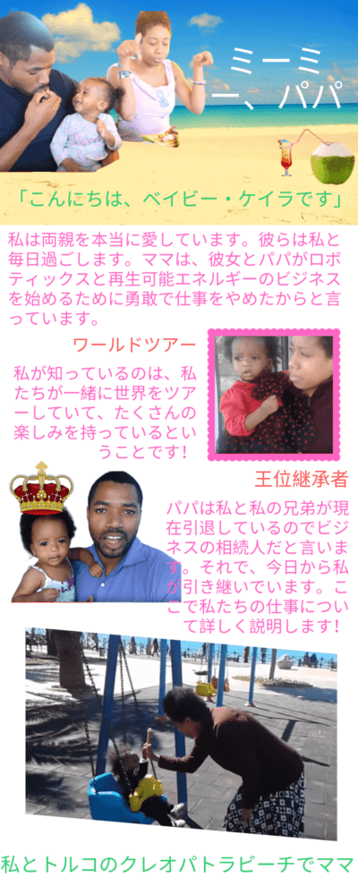 Meet Baby Keilah, Mommy Sher & Daddy KB Japanese